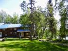 Alaska Riverview Lodge, B and B