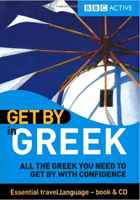 Get By in Greek